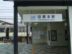S-2010.10.23 タミヤ㈱見学会 (柳川) 001
