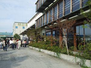 S-2010.10.23 タミヤ㈱見学会 (柳川) 007