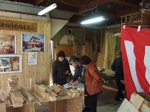 S-20110305mokuzaiiti 001
