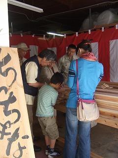 S-mokuzaiiti2011.5.7 006